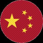 Conversion taille française vers taille chinoise ou asiatique